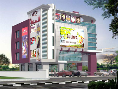 UDB Business Square